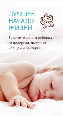 /kids-silk-bedding/baby-silk/